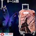 スーツケース大型・超軽量・Lサイズ・TSAロック搭載・w車輪・旅行かばん・キャリーバッグ・1年保証付き 2501アウトレット