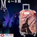 スーツケース中型・超軽量・Mサイズ・TSAロック搭載・w車輪・旅行かばん・キャリーバッグ・1年保証付き 2501アウトレット