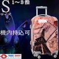 スーツケース小型・超軽量・Sサイズ・機内持込み可・TSAロック搭載・w車輪・旅行かばん・キャリーバッグ・1年保証付き 2501アウトレット
