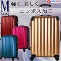 スーツケース中型・超軽量・Mサイズ・TSAロック搭載・ エンボス加工・旅行かばん・キャリーバッグ・1年保証付き 2712 アウトレット新品
