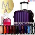 スーツケース中型・超軽量・Mサイズ・TSAロック搭載・ 旅行かばん・キャリーバッグ・1年保証付き 6202 アウトレット新品