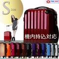 スーツケース小型・超軽量・Sサイズ・TSAロック搭載・ 旅行かばん・キャリーバッグ・1年保証付き 6202 アウトレット新品