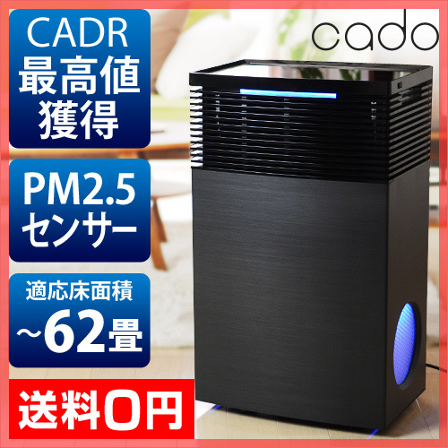 AP-C700S