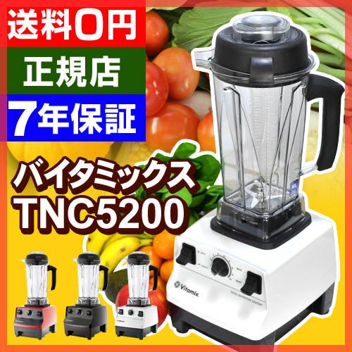 TNC5200 [�z���C�g]