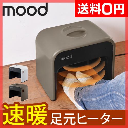 mood CHMR-011-WH [ホワイト]