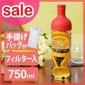 【セール】【カラフェ】フィルターインボトルwithクールバッグ サングリア 容器 HARIO  赤ワイン 白ワイン デキャンタ 水出し茶 果実酒 梅酒