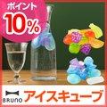 【ポイント10%】【アイスキューブ】BRUNO(ブルーノ) フルーツアイスキューブ スパークルアイスキューブ 単品 保冷 かち割り ジュース ドリンク アルコール アウトドア フルーツ