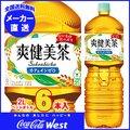 【全国送料無料・メーカー直送品・代引不可】コカコーラ 爽健美茶 2Lペットボトル×6本入