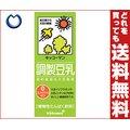 【送料無料】キッコーマン 調製豆乳 200ml紙パック×18本入 ※北海道・沖縄・離島は別途送料が必要。