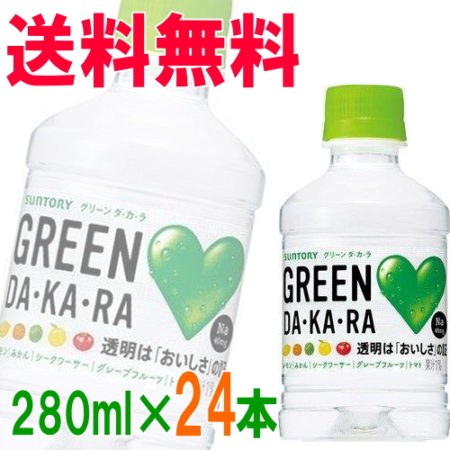 GREEN DA�EKA�ERA(�O���[���_�J��) 280ml ×24�{
