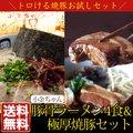 【送料無料!】博多の名物屋台「小金ちゃん」とんこつラーメン!4食+極厚焼豚115g(極厚チャーシュー2枚入り)