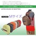 【ベネトン リュックサックMサイズ】/ハイキング/旅行/4BE2162J4/ナイロンリュック/レディースバッグ/【送料無料】