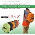 【ベネトン リュックサックLサイズ】/ハイキング/旅行/4BE2163J4/ナイロンリュック/レディースバッグ/【送料無料】
