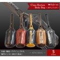 キーファーノイ Ciaoシリーズ ボディバッグ(KFN1664C) 直営店/メンズバッグ/レザーバッグ/ビジネスバッグ/ボディバッグ
