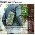 ボディバッグ/ボディーバッグ/Kiefer neu/キーファーノイ/Ciao series/KFN1605C【送料無料】ワンショルダーバッグ/かばん/革/皮/斜め掛け/body bags//プレゼントにおすすめ!