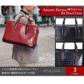 Kiefer neu[キーファーノイ]Amore series レザーブリーフケース(B4サイズ)KFN2200A【送料無料】