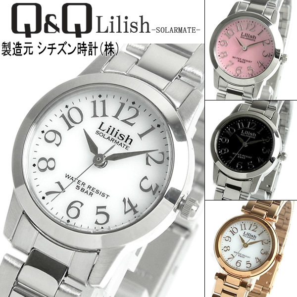 シチズン レディース 腕時計 CITIZEN Q\u0026Q レディースウォッチ リリッシュ エコ ウォッ.