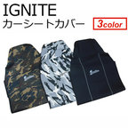 IGNITE,イグナイト,サーフィン,カー用品,防水,便利グッズ●WETSUIT SHEET COVER カーシートカバー
