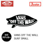 VANS,バンズ,ステッカー●VANS OFF THE WALL SURF SMALL VANS006