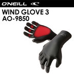 O'neill,オニール,SUP,ウィンドサーフィン,防寒対策,グローブ●WIND GLOVE 3 AO-9850