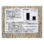 【メーカー欠品】信州物産 スーパーもち麦 300g(水溶性食物繊維B-グルカンが通常大麦の約2倍)12751