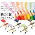 スタイルチェア バランスチェア 学習椅子パステルカラー 5色対応 BC-101