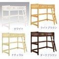 ロフトベッド ハイベッド「バリー」 すのこ床板カラー対応4色 送料無料 開梱設置