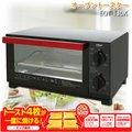 【送料無料】オーブントースター TVE-134C-B アイリスオーヤマ