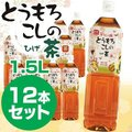 【送料無料】とうもろこしのひげ茶(コーン茶) 1.5L×12本入 CT-1500C【アイリスオーヤマ】(ノンカフェイン とうもろこし茶 美容 ダイエット ペットボトル ドリンク お茶 ケース)
