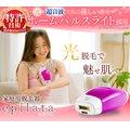 【送料無料】家庭用 光脱毛器 エピレタ EP-0115-P アイリスオーヤマ