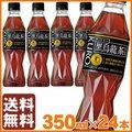 【送料無料】黒烏龍茶 サントリー 350ml×24本 ウーロン茶 特保 トクホ 特定保健用食品 ペットボトル 飲料