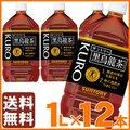 【送料無料】黒烏龍茶 サントリー 1L×12本 ウーロン茶 特保 トクホ 特定保健用食品 ペットボトル 飲料