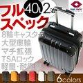 【送料無料】スーツケース KD-SCK 機内持ち込み可 キャリーバッグ キャリーケース 軽量 旅行カバン 40L TSAロック