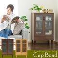 【送料無料】食器棚 収納 カップボード おしゃれ 幅60 アルトカップボード 木製 キャビネット 収納 北欧 シンプル モダン