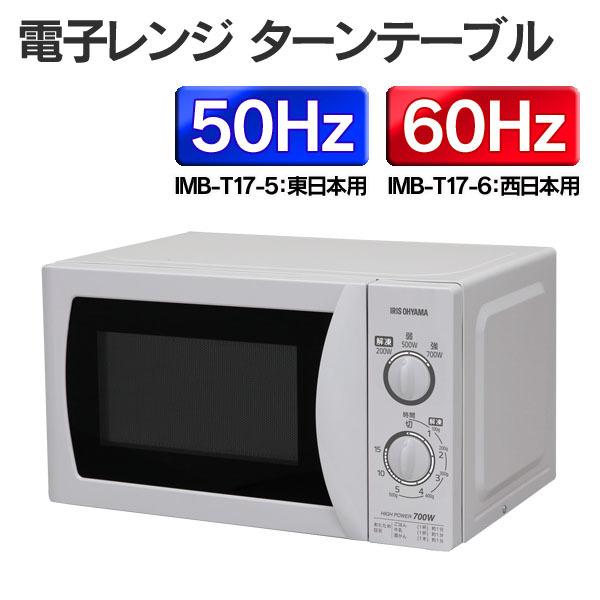 IMB-T17-5 [50Hz��p(����{)]