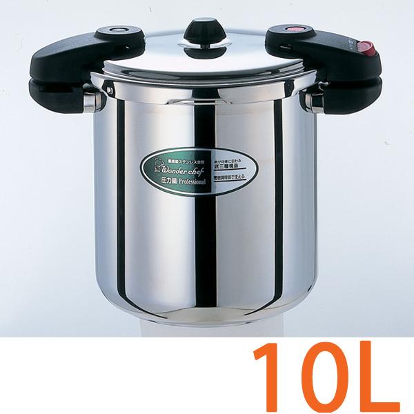 レギュラー プロ仕様両手圧力鍋 ミドルサイズ IDC10 10L 602879 製品画像