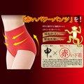 【プレゼント 縁起物】赤いパワーパンツ【開運 申年】 M-L・L-LL【D】