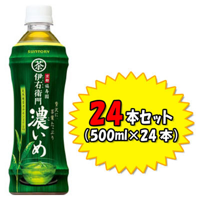 濃伊右衛門 500ml ×24本
