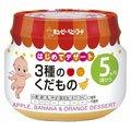 キユーピーベビーフード 3種のくだもの  離乳食 ベビーフード 幼児食 ベビー用品【D】