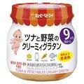キユーピーベビーフード ツナと野菜のクリーミィグラタン  離乳食 ベビーフード 幼児食 ベビー用品【D】