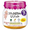 キユーピーベビーフード ツナとかぼちゃのリゾット  離乳食 ベビーフード 幼児食 ベビー用品【D】
