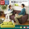 【送料無料】ソファ ソファー 2.5人掛けソファ EJ-2103 リビング ファブリック 人気 シンプル