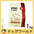 ドクターズケア 犬用 療法食 ストルバイトケア〔下部尿路疾患用〕 ドライ 1kg