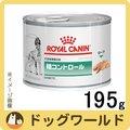 【ばら売り】 ロイヤルカナン 犬用 療法食 糖コントロール 缶詰 195g