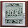 【送料無料】セイコー 電波デジタル時計 SQ421B
