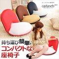 【送料無料】持ち運び簡単!コンパクト座椅子【-Castanets-カスタネット】(代引不可)