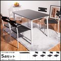 ダイニングテーブル 5点セット ガラステーブ 食卓テーブルセット 4人用 モダン 4人掛け 食卓椅子【送料無料】