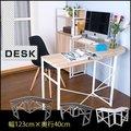パソコンデスク L字型 L字 送料無料 木製 コーナーデスク desk デスク 机 ワークデスク 勉強机 学習机 PCデスク 幅123cm 奥行40cm オフィスデスク 学習デスク シンプル