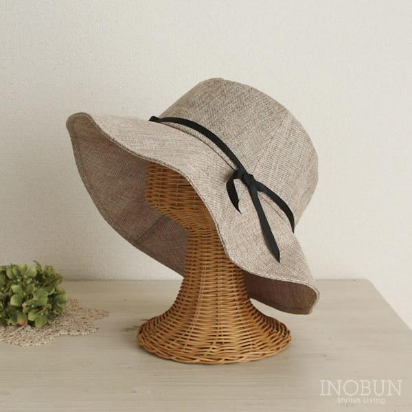 ブリスク ハット 畳める UVケア ハット 帽子