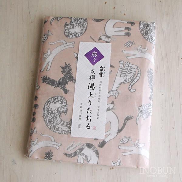 白雪 湯上りタオル meow meow meow (みゃう みゃう みゃう) バスタオル